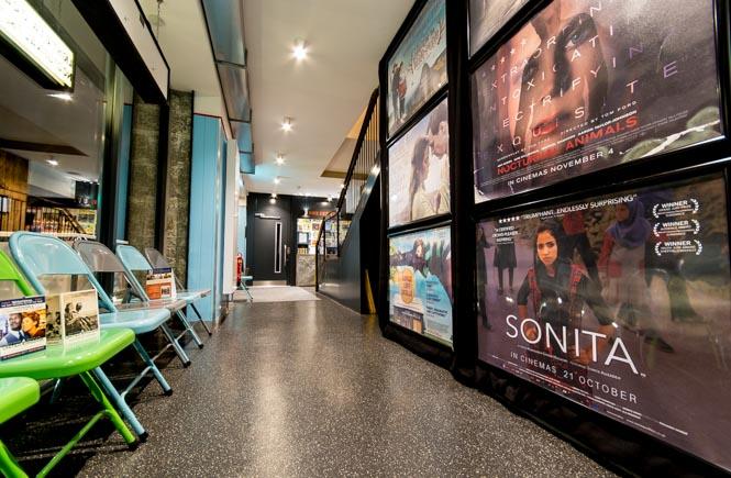 The corridor to Screen 2